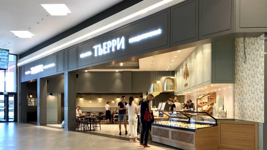 Пекарня-кондитерская Тьерри открыла свои двери в ТРЦ Palazzo!