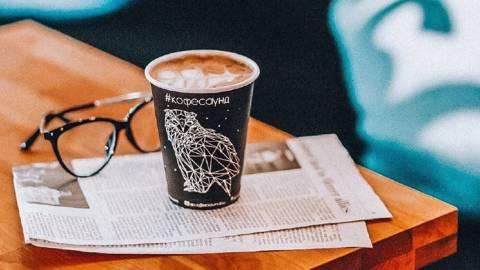 """24 июля официальное открытие """"Кофе Саунд""""!"""