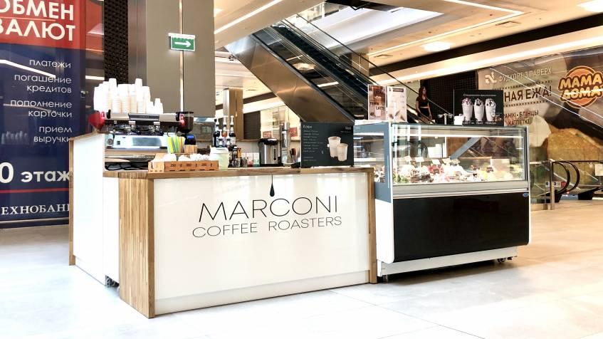 """Кафе """"Marconi"""" в ТРЦ Palazzo!"""