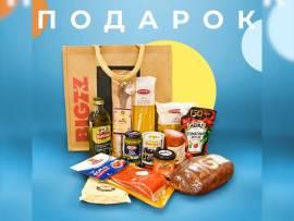 Розыгрыш продуктовой корзины в Instagram!