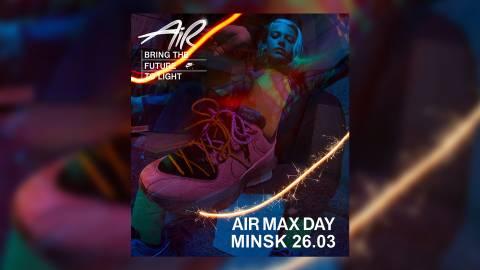 AIR MAX DAY!
