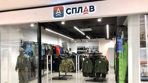 Первый в Беларуси магазин Сплав открыл свои двери в ТРЦ Palazzo!