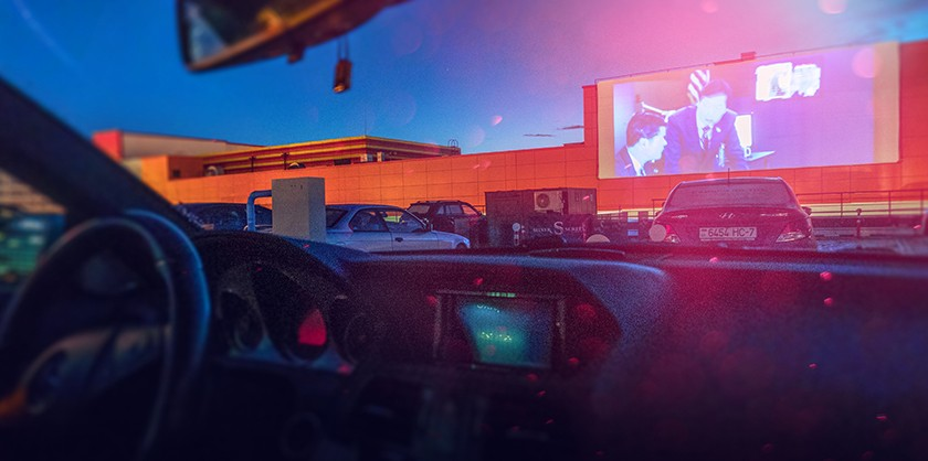 Silver Screen Drive-In